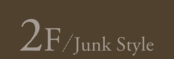 2F/Junk Style